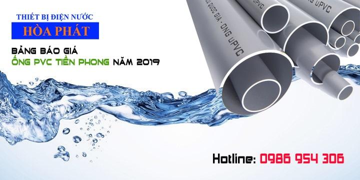 Banner Ống PVC Tiền Phong