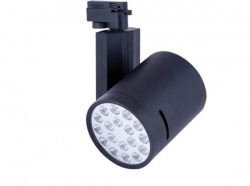Đèn led thanh ray - LED spotlight 8W (D SP01L/8W)